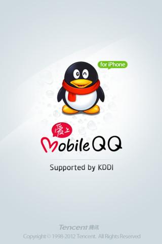 ZQabB9cqND9CLPiLExtNO0-temp-upload.vtwiqjrx.320x480-75