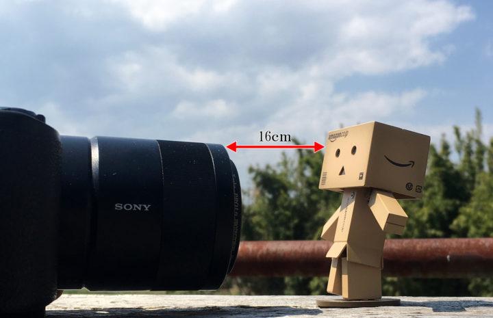 SEL24F18Z 最短撮影距離