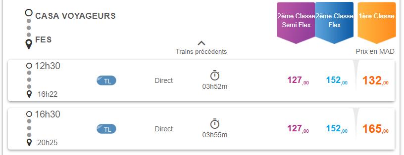 モロッコ 鉄道料金検索
