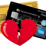 クレジットカードの審査基準(クレヒス編)