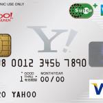 隠れたおすすめカード-Yahoo Suica カード