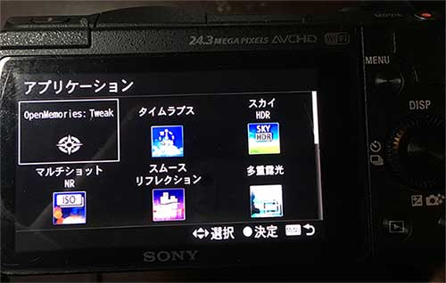 SONY カメラ 言語変更